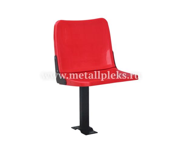 Кресло для стадиона SF-721