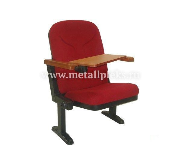 Театральное кресло на металлокаркасе SK-9017