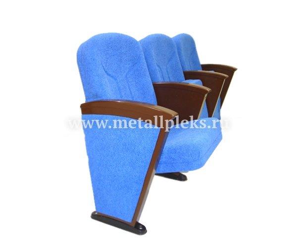 Театральное кресло на металлокаркасе SK-9014