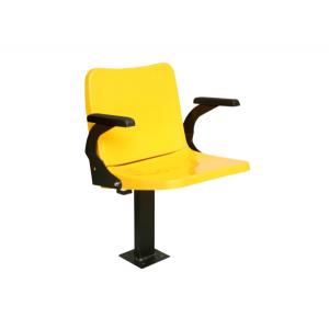 Кресло для стадиона SF-711