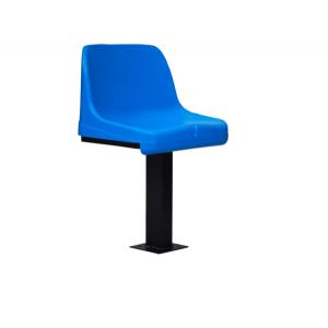 Кресло для стадиона SF-741