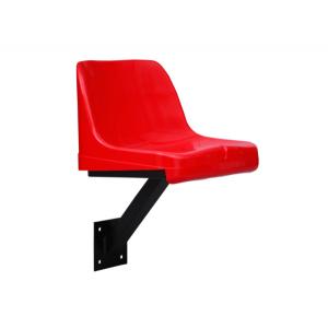 Кресло для стадиона SF-745