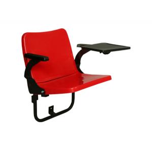 Кресло для стадиона SF-772