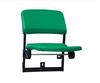 Кресло для стадиона SF-780